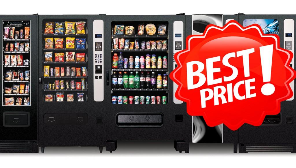 Как купить кофейный автомат недорого?